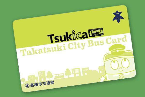 Tsukica(ツキカ)イメージ