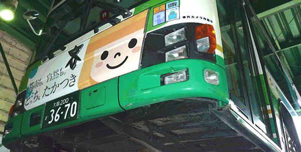 バス大好き!キッズコーナーイメージ