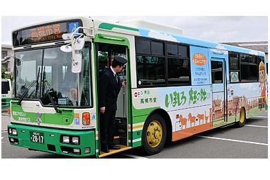 ラッピングバス・車内広告・バス停留所ネーミングライツ募集イメージ